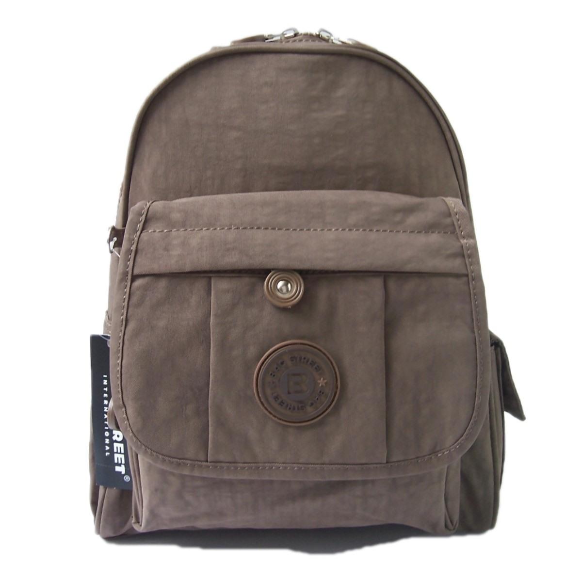 Damen City-Rucksack Freizeit Kinderrucksack Tasche braun Ru6031